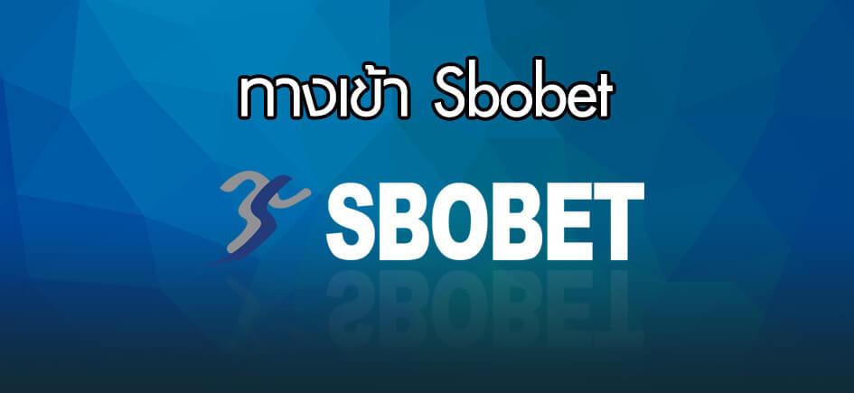 จัดอันดับลูกหนังกับ sbobet 3 แข้งที่วิ่งได้เร็วที่สุดในปี 2019