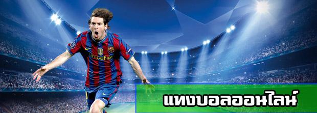 ฟลอเรนติโน่ เปเรซ เขาคือผู้สร้างตำนาน กลาติกอส ให้แฟนบอลและคอแทงบอลออนไลน์ระบือลือลั่น
