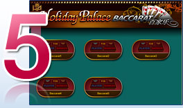 holiday_palace_5