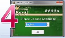 royal1688_4