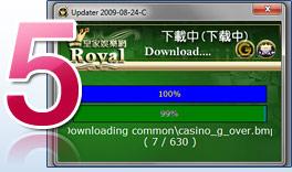 royal1688_5