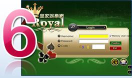 royal1688_6