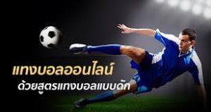 ตัวตนที่แท้จริงของนักเตะไทยที่ชื่อว่า ลีซอ ธีรเทพ อีกหนึ่งนักเตะในดวงใจของแฟนบอลไทย